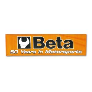 Faixa publicitária com 10 logótipos BETA (30m)
