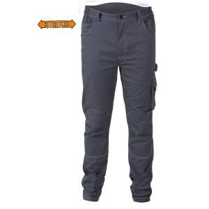 Рабочие штаны, материал: стретч Облегающие