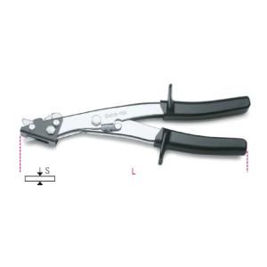 ножницы вырубные