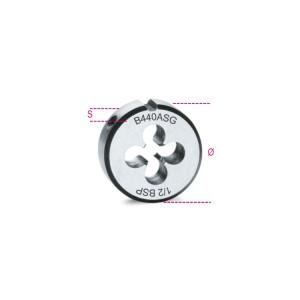 плашка круглая, резьба GAS (BSP),  хромированная сталь