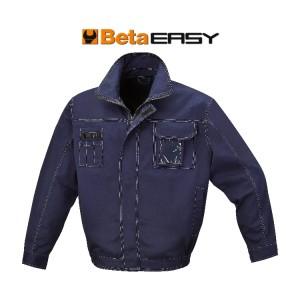 куртка рабочая, материал: смешанная ткань с диагональным переплетением нити, 245 г/м2, синяя Эластичный пояс-резинка