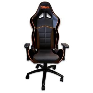 Office armchair, ergonomic